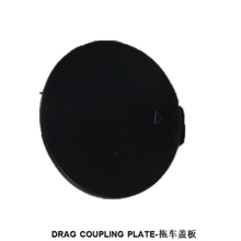 For K3 DRAG COUPLING PLATE