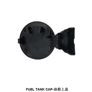 For K2 FUEL TANK CAP